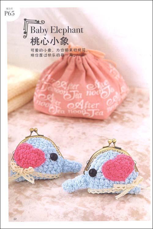 茶具玉米皮编织