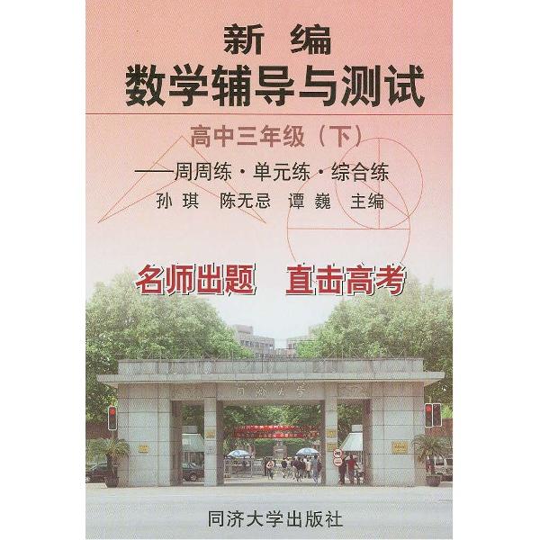 青岛版三年级科学下册电子书