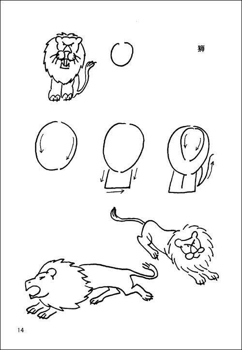 出版绘画专著六部《课堂简笔画》,《简笔画技法与运用》,《儿童简笔画