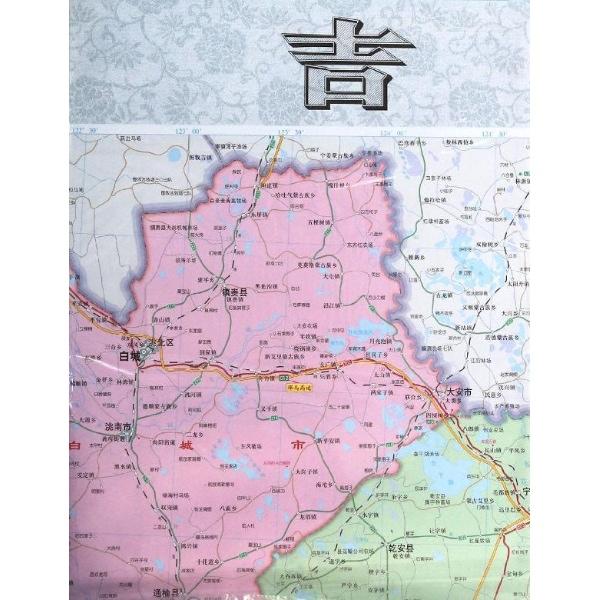 吉林省地图(超全开套封)