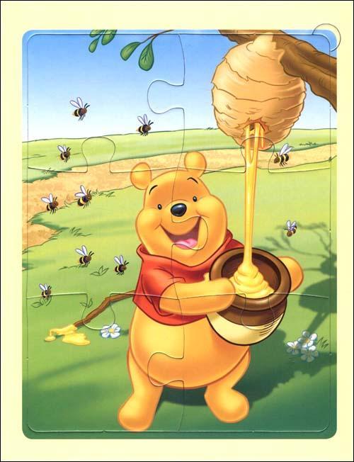 小熊维尼坐着皮球的画法步骤图