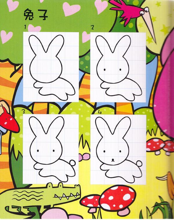3本套装 幼儿园学画画书教材书入门幼儿美术简笔画5000例涂色书籍小学