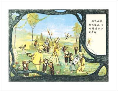 绘画百年大树简笔画