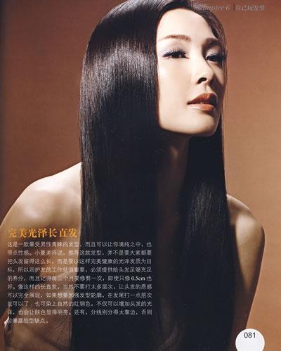 发型风格美学结构图