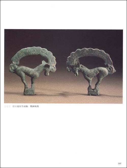 西藏动物纹图
