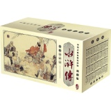 中国古典名著连环画:水浒传(典藏版60册)【盒装】