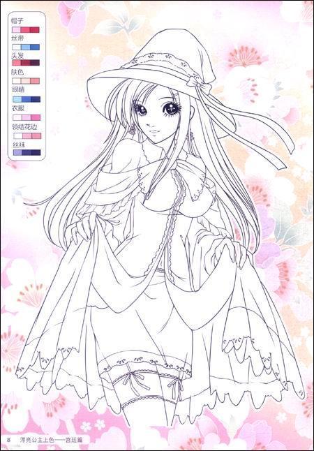 公主服装设计图铅笔