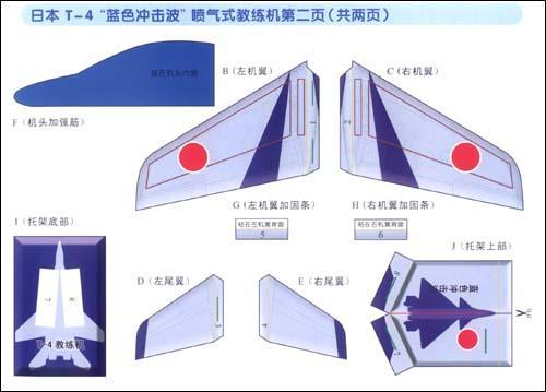 会飞的纸飞机.明星军机秀-刘长鸿-少儿-文轩网