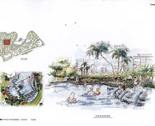 《设计与手绘表现丛书-景观园林》,本书收录了多幅室内装饰设计