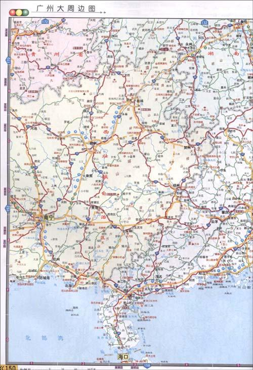 《中国高速公路及分省公路网地图集:公路旅行必备(超级清晰版)》公路