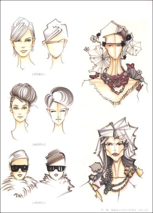 手绘·意:服装手绘效果