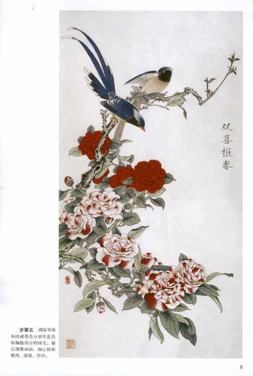 北京工笔重彩画会会员