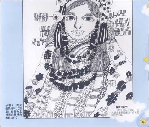 线描·彩笔画-李雨晴-漫画/绘本-文轩网