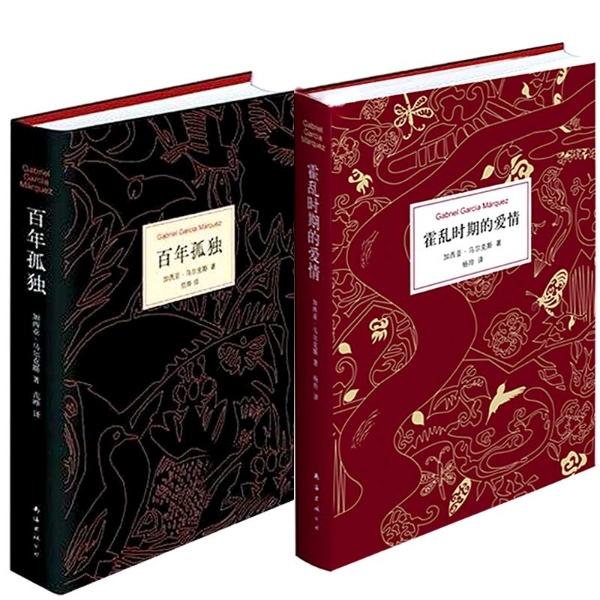 霍乱时期的爱情_小说 爱情小说  定  价 : ¥79.00 文 轩 价 : ¥60.80(7.