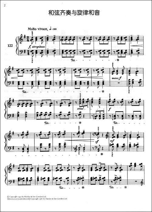 钢琴谱简谱 宁夏