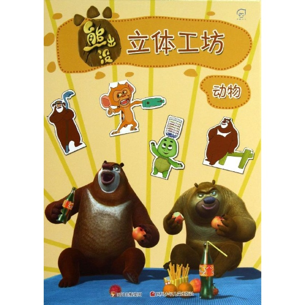 动物-北京华图宏阳图书有限公司-少儿-文轩网