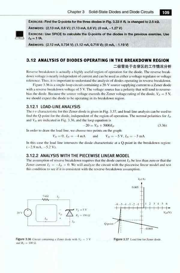微电子电路设计(第4版)(英文版)-(美)耶格