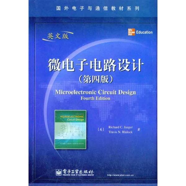微电子电路设计(第4版)(英文版)