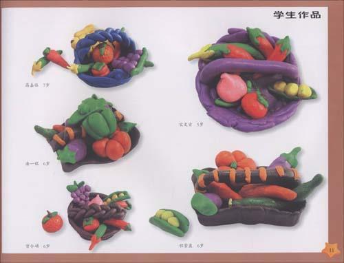 制作蔬菜泥工步骤图