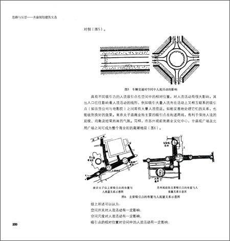 《杨廷宝建筑设计作品集》序言承前启后与时代风格忆