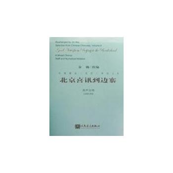 化蝶 混声合唱(五线谱与简谱)--音乐-文轩网