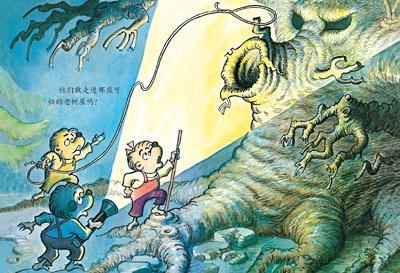 孩子看着顽皮可爱的小熊,和他一起进入这个