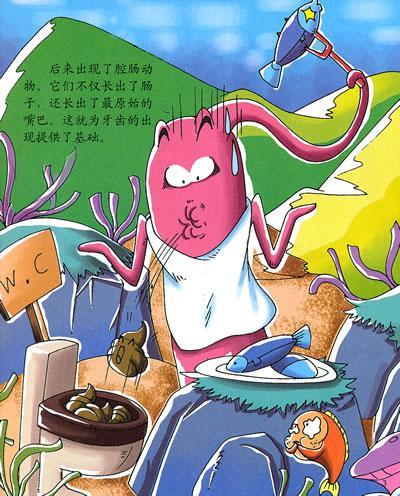 商品名称:图书 疯狂的动物. 第2辑. 牙齿的秘密 张君,邱伟 2011-05-01