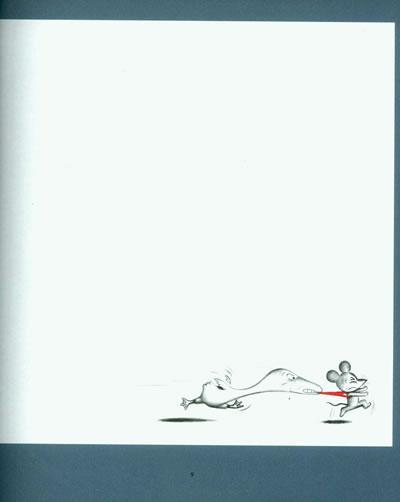 鼠小弟的小背心 可爱的鼠小弟6(10版精装)