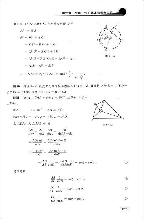 闭式星三角启动电路图