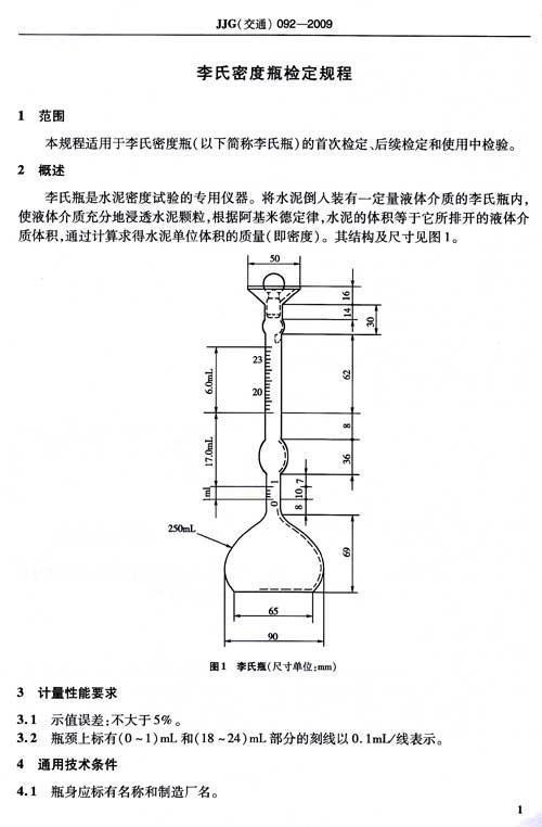 电路 电路图 电子 原理图 500_762 竖版 竖屏