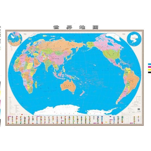 世界地图罗刹女