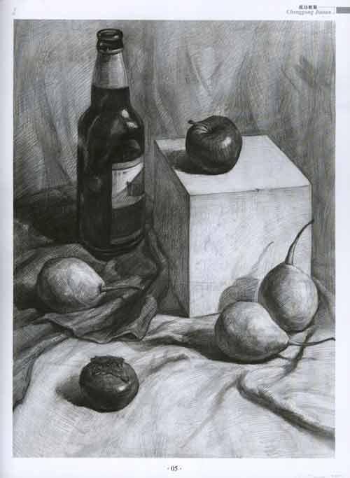 是基础绘画写生摹本中的素描静物分册,主要讲述了素描静物的学习和