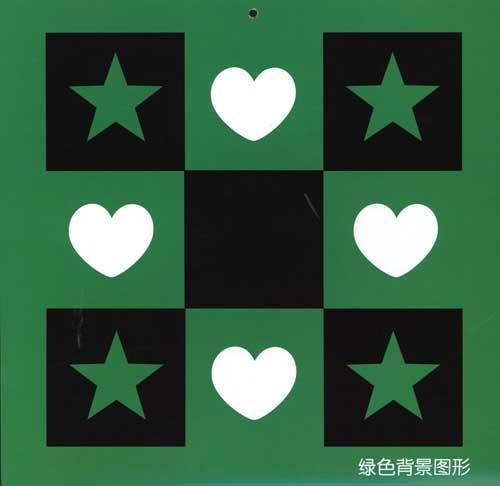logo 标识 标志 设计 矢量 矢量图 素材 图标 500_486