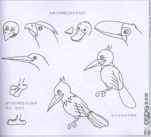 漫画吧教你画·可爱动物-卢寓-青春与动漫绘本-文轩