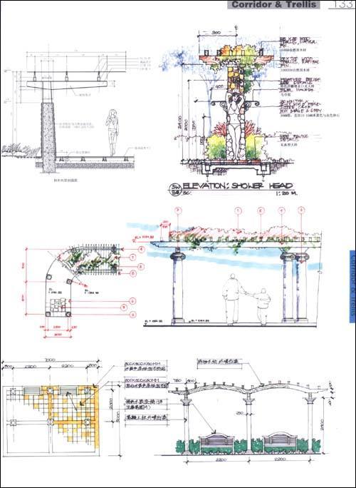 景观细部设计手册ii