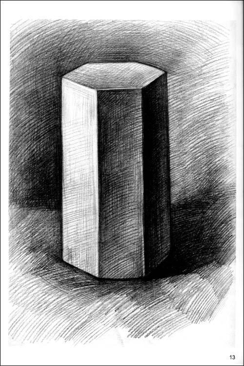 石膏几何体/全国美术特色班教学用书 基础美术正规教学