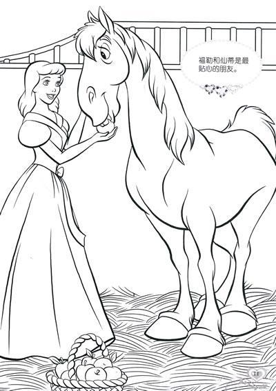 公主儿童画简笔画