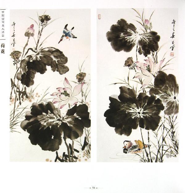 中国画写意大课堂荷花