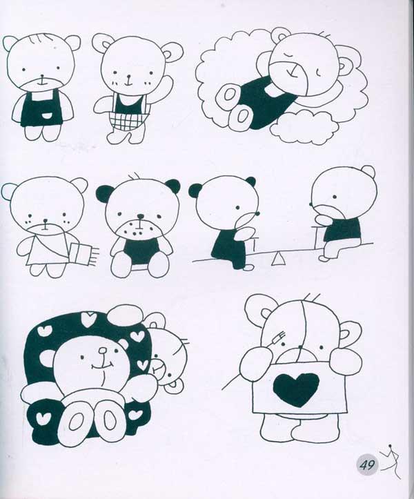 简笔画(上) 时尚手绘素材库--漫画/绘本-文轩网