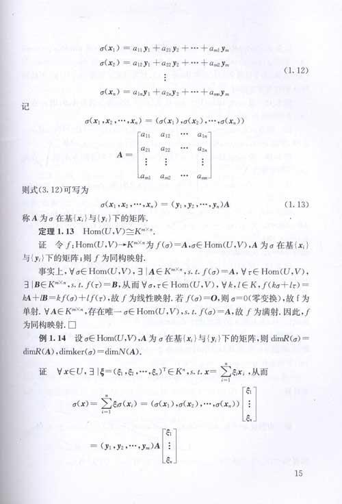 圆盘定理(circle theorem)