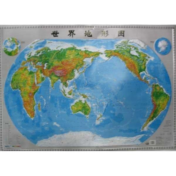 世界地形(一全开塑料立体图)--地图-文轩网