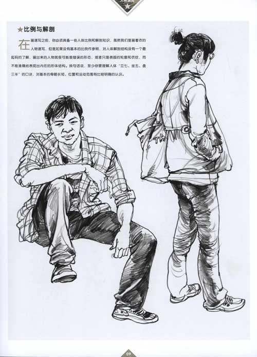 运费  文轩网图书/音像单笔订单满38元免运费(内蒙古,青海,海南,新疆