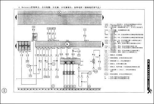 奇瑞旗云收音机接线图