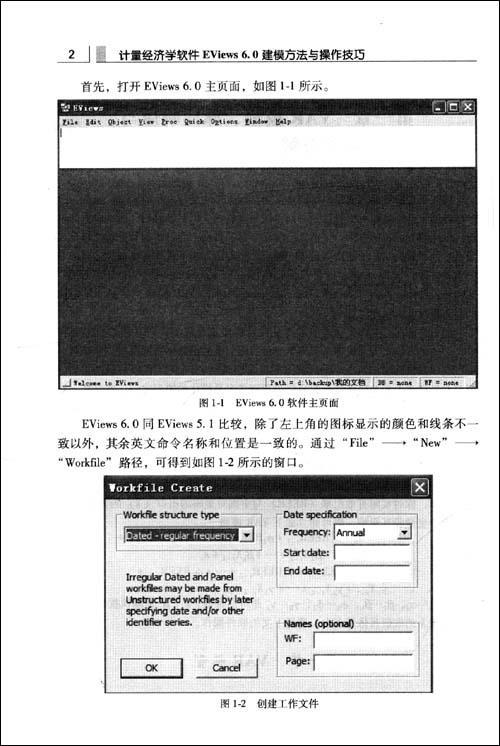 计量经济学软件eviews6